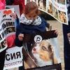Всероссийский митинг против живодеров.Сочи