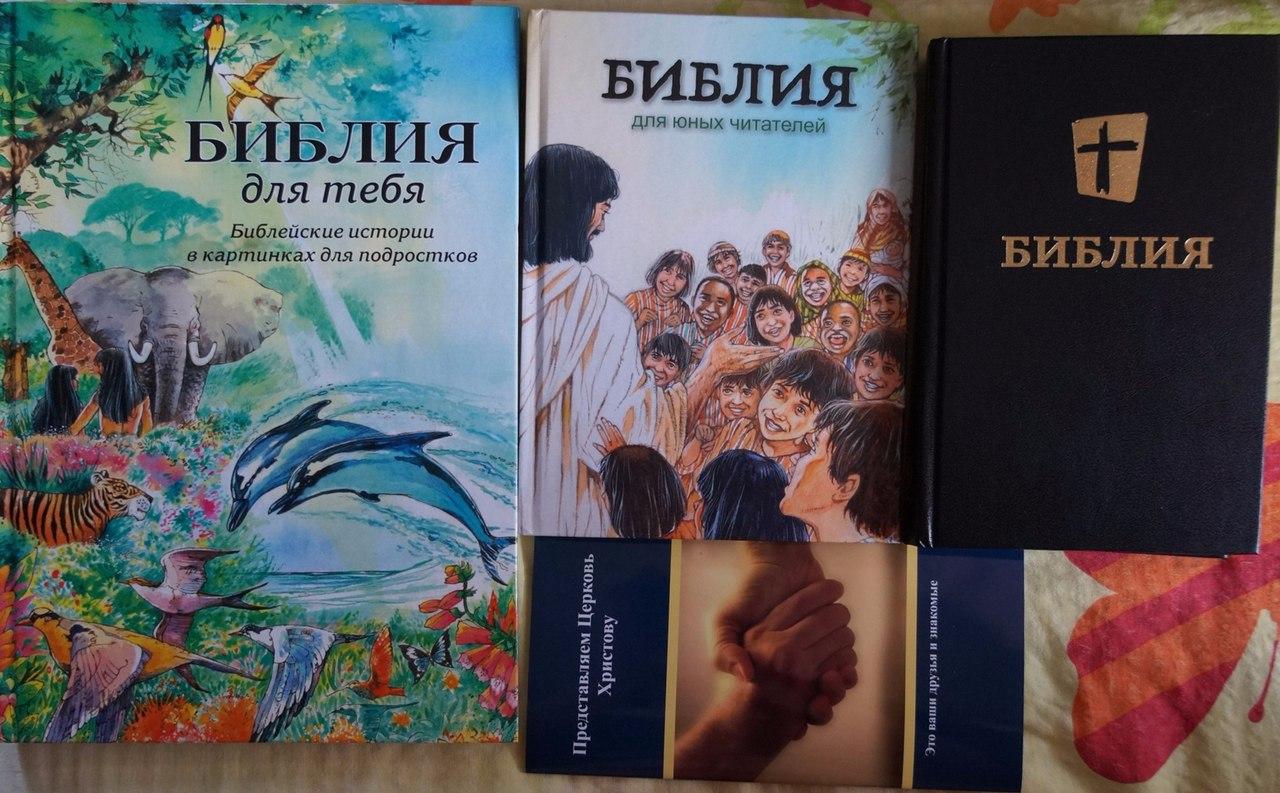 Книги на религиозную тематику