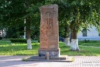25 июля 2015 - Памятник Дружба народов в Тольятти