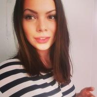 Юлия Слепченко