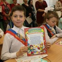 Данил Жичиков  Евгеньевич