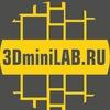 Лаборатория 3Д печати  3DminiLAB