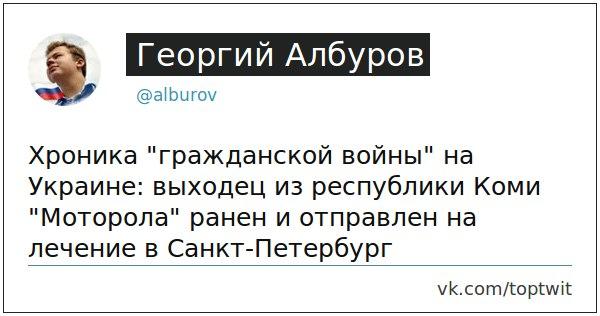 Террористы не допустили наблюдателей ОБСЕ к своим опорным пунктам в районе Дебальцево, - спикер АТО - Цензор.НЕТ 352