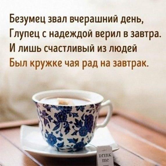 https://pp.userapi.com/c626525/v626525637/4b2d4/BQK9T2OiN3o.jpg