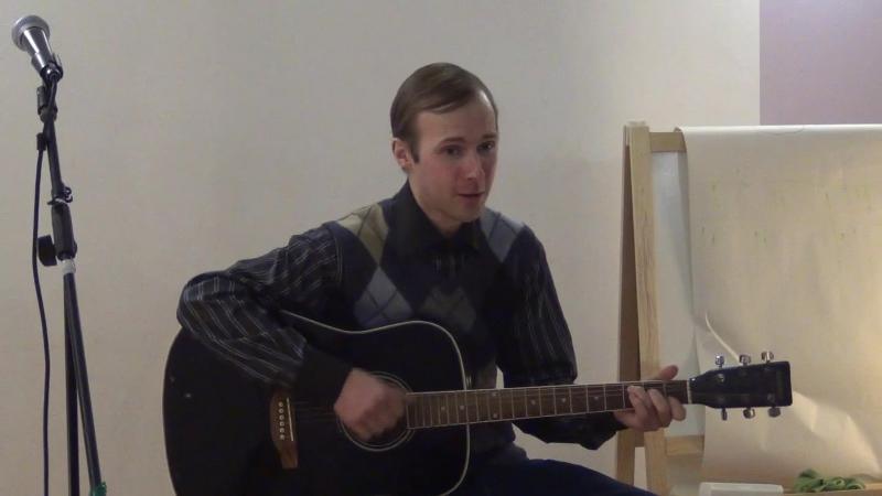 День Рождения РИФМОГРАДа: Алексей Богданов, песня
