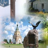 Туризм Славгорода