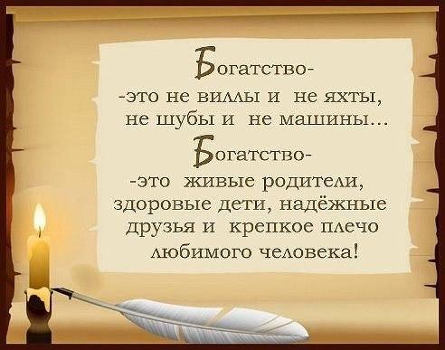 http://cs626525.vk.me/v626525777/22f3/6MwHdgDPkv4.jpg