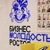 Дом БМ и бизнес-антикафе в Ростове-на-Дону