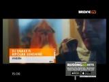 DJ SNAKE ft. BIPOLAR SUNSHINE - Middle (BRIDGE TV)