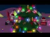 Новогодние мультфильмы для детей. Паровозик Чух-Чух встречает Новый Год в сказоч