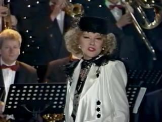 Людмила Гурченко Мне декабрь кажется маем из к/ф Серенада солнечной долины