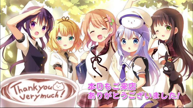 (1 сезон 12 серия) Кафе Кроличий дом / Заказывали кролика? / Можно ли заказать Кролика? / Gochuumon wa Usagi Desuka?