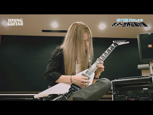 GYZE Ryojiのギター世界征服計画 第3回 &第4回