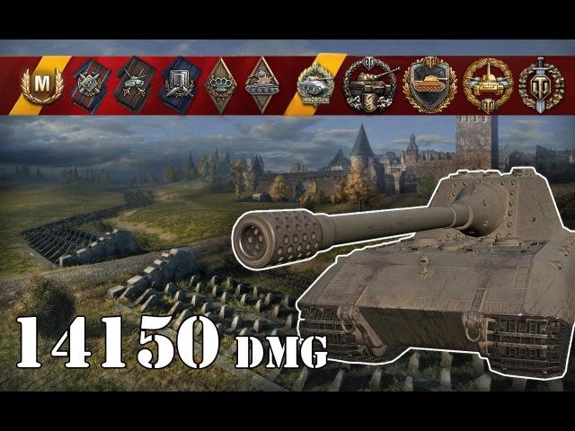 World of Tanks Jagdpanzer E 100 .. 14150 Dmg