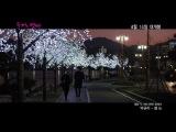 영화「두개의 연애」OST 엔딩타이틀「봄 눈」뮤직비디오 - Video Dailymotion