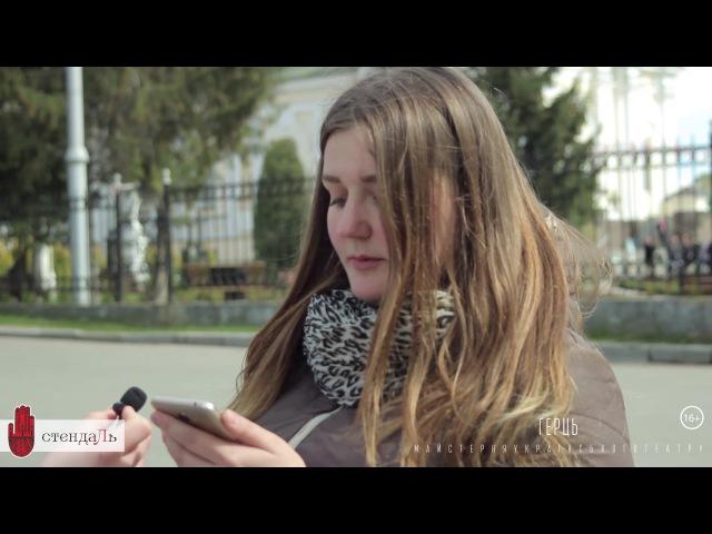 Лучани читають Ліну Костенко