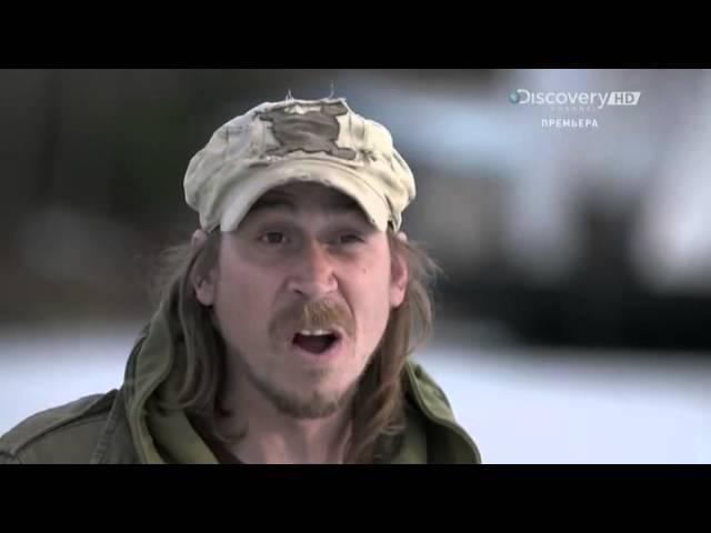 07 Мятежники ледяного озера Жизнь или смерть