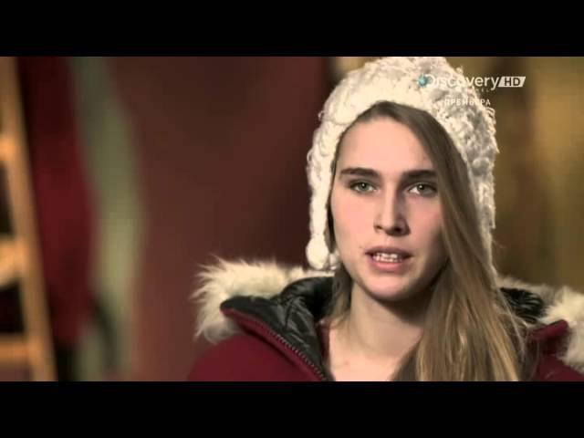 09 Мятежники ледяного озера Свадьба на озере