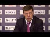 «Локомотив» - «Динамо» Мск: пресс-конференция тренеров