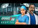 Обновление Operate Now Hospital Геймплей Трейлер