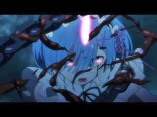 Re:Zero AMV - Stand Up