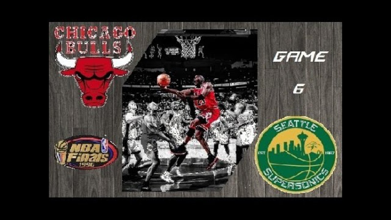 1996 NBA Finals Seattle Supersonics vs. Chicago Bulls Game 6