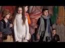 Спектакль 23/03/2017. Прощай, Овраг! Детская студия L I D E R Волгоград.