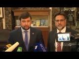 Заявление глав делегаций ДНР и ЛНР о международной полиции. 06.04.2016,