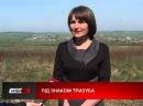 Вільшаниця - село у вигляді тризуба збудували понад півтисячі років тому.