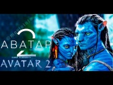 Avatar 2 2018   Return To Pandora Official Trailer FanMade