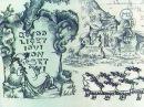 Икар и мудрецы (Ikar i mudrecy), реж. Ф. Хитрук