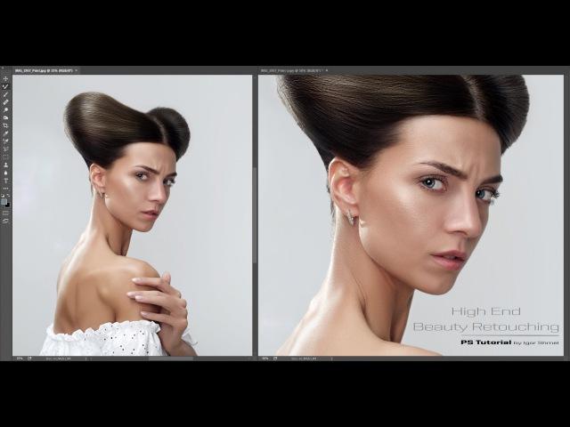 Portrait Beauty Skin Retouching Photoshop Original Texture Frequency Separation