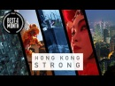 Hong Kong Strong: Ultimate Chinese New Year 新年快樂