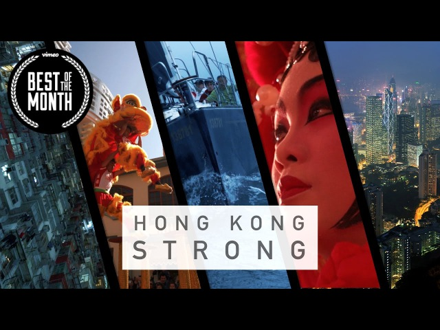 Hong Kong Strong Ultimate Chinese New Year 新年快樂