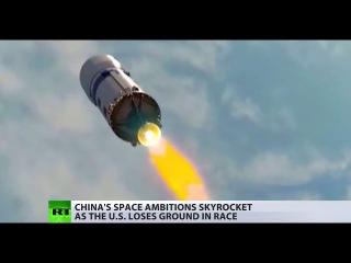 Восход Красной звезды? Космические амбиции Китая усилится, поскольку США теряет свои позиции в космосе