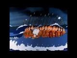 Трейлер к советскому мультфильму Сказка о царе Салтане (1984) Версия первая
