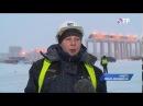 Малые города России: Сабетта - самый северный аэропорт в России