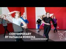 Lindsey Stirling–element.Contemporary by Наталья Коркина All Stars Workshop 01.2017