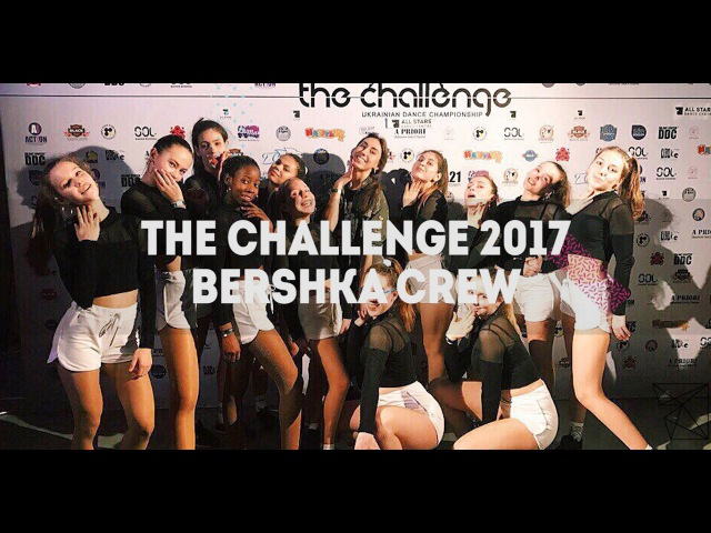 The Challenge.Bershka crew.All Stars Dance Centre 2017