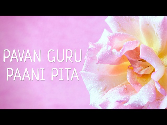 PAWAN GURU PAANI PITA | Gurpurab Special | Mantra Meditation Music