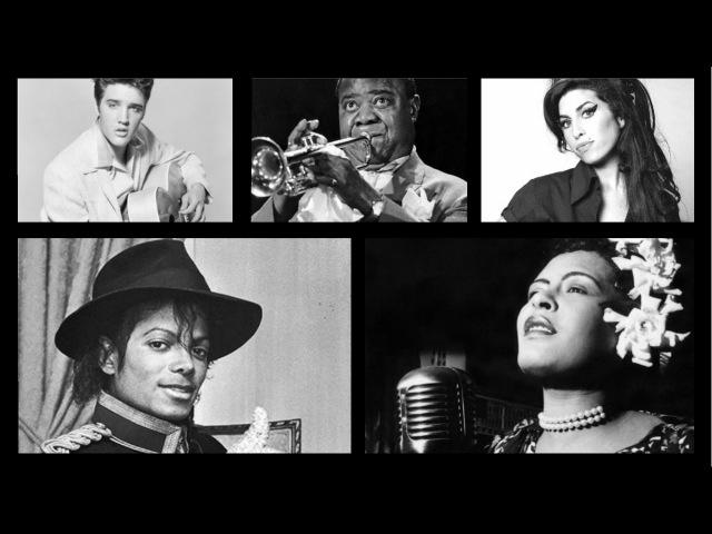 Evolución de la música (1900/2016)
