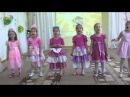 моя семья красивейшая песня в исполнении девочек