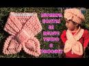 Bufanda, Chalina o Cuello Hojitas en Relieves tejido a crochet para cualquier edad
