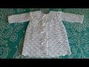 Крестильное платье-схема вязания.Ажурное платье крючком.Платье для новорожденн...