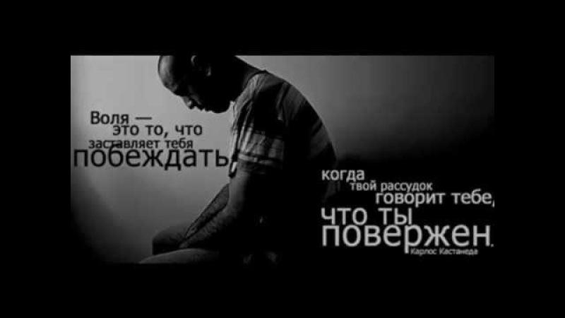 Мотивация для жизни в главных ролях Сильвестр Сталлоне