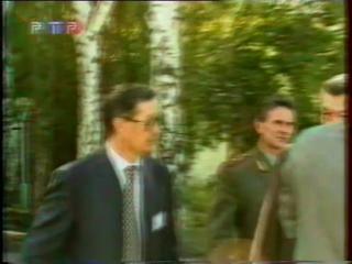 Вести РТР. Путин в 1998 году. 13 лет уж как минуло.