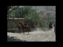 Государственная граница. (1984. Красный песок. Фильм 4).