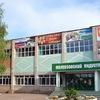 ГБПОУ Мелеузовский индустриальный колледж