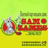 SamozameS.ru