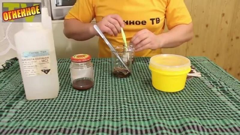 Красный фосфор. Получение красного фосфора из спичечных коробков [ P ] - Red pho